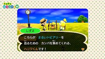 tmori_jigyou002.jpg