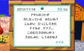 twmori_049.jpg