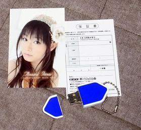 4G USBメモリー