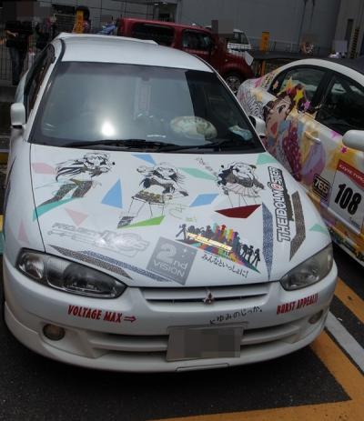 アイマス痛車