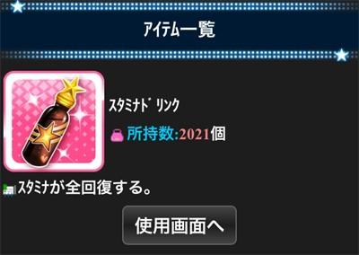 2000本→20万円