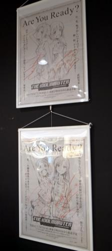 読売新聞のイラスト