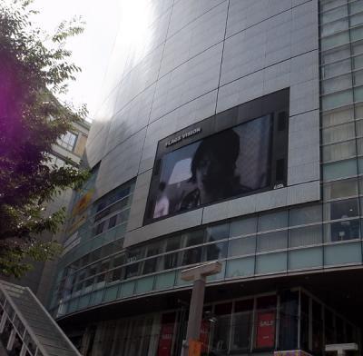 タワーレコード新宿