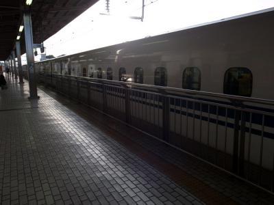 始発の新幹線