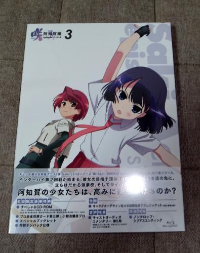 咲-saki-阿知賀3巻