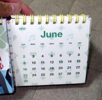 2013年6月
