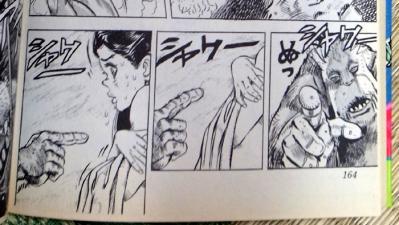 シャワー×3
