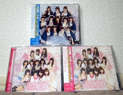 今井麻美のSSG アフィリア・サーガステージ