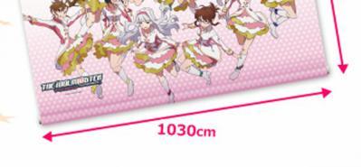 1030cm