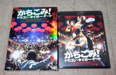 DVD版とBD版