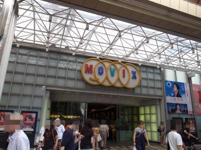 MOVIX京都