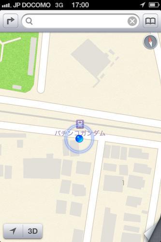 ガンダム駅