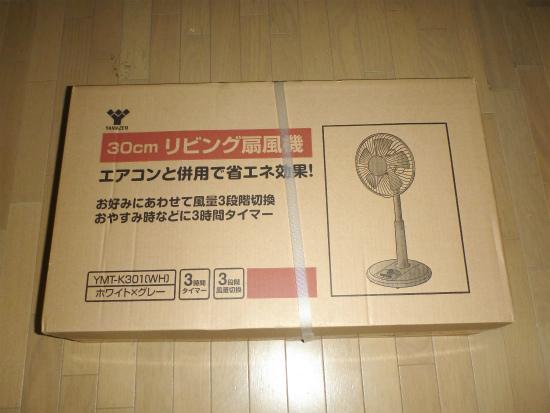 2012.06.01笑゛弾クラブ2