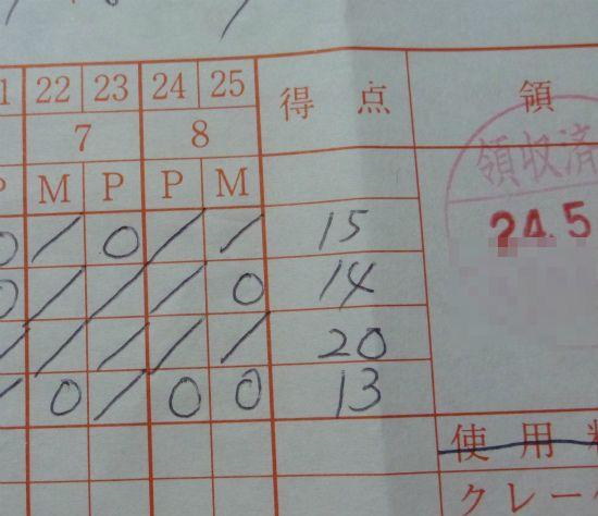 2012.06.03蛍222