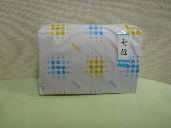 2012.06.21安全射撃6