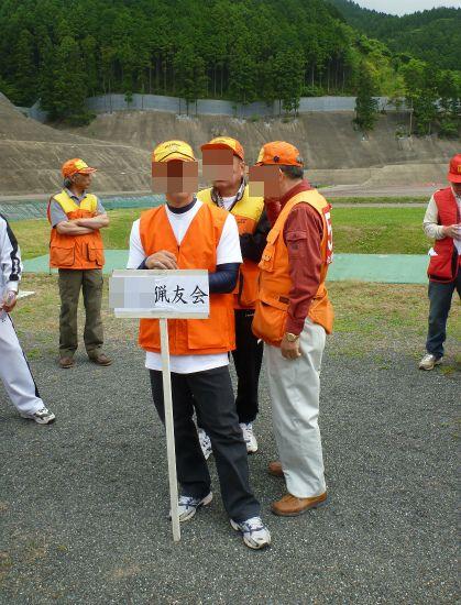 2012.06.21安全射撃1