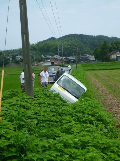2012.07.23男力3