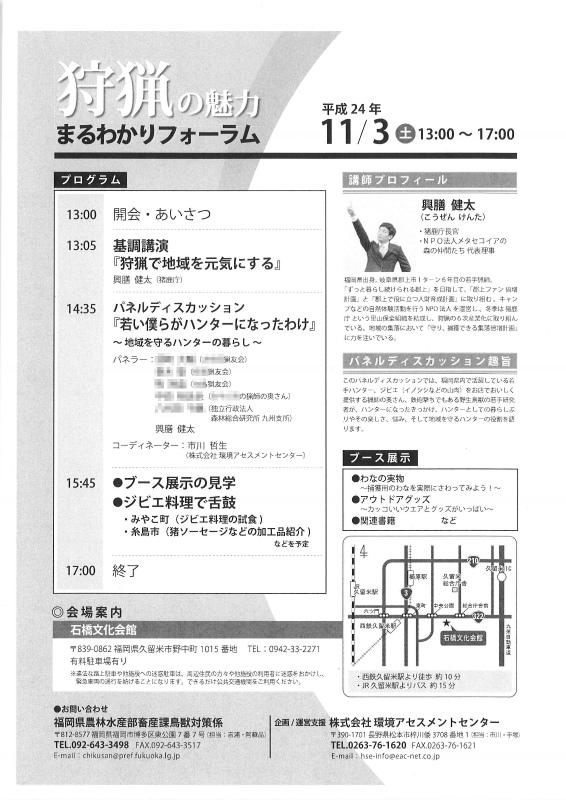 20121008084532_00001.jpg