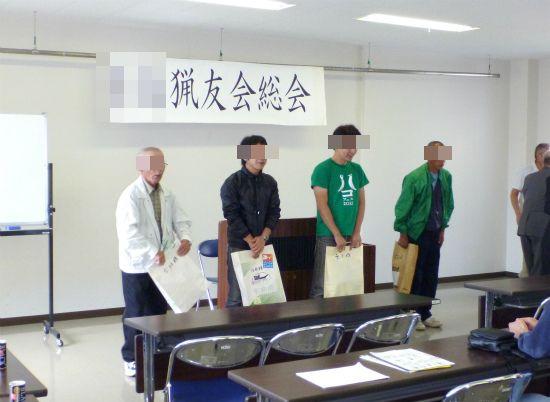 2012.10.21総会3