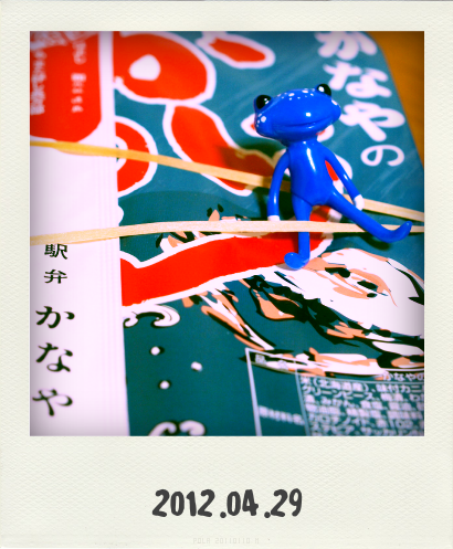 120429かに飯@Pola(20120428152222)