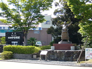 300px-Kotozakura_Masakatsu_Bronze_statue.jpg