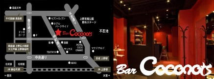 bar-cocosite.jpg