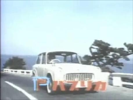 toyota publica 1963年