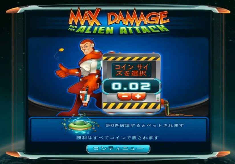 max damage and the alien attack level 9