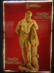 返還ヘラクレス