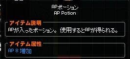 mabinogi_2013_06_07_002.jpg