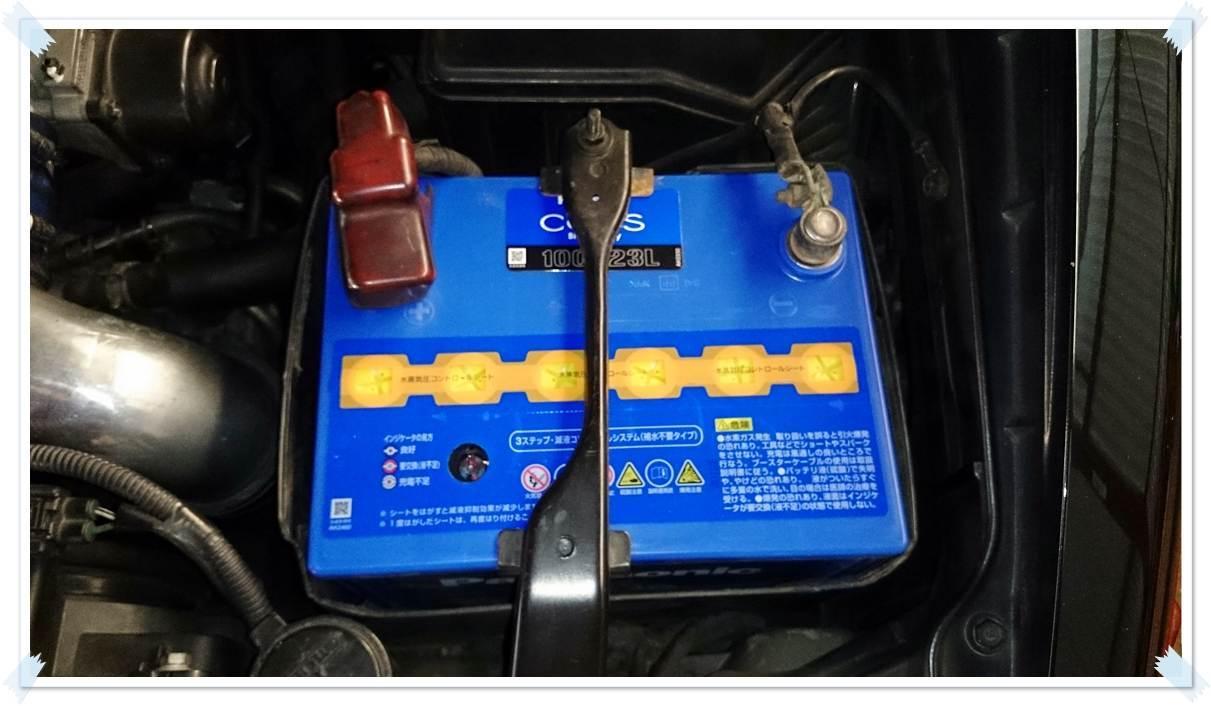 20131227_車バッテリー2