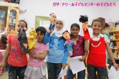 22Oct2012 Nawar 146s