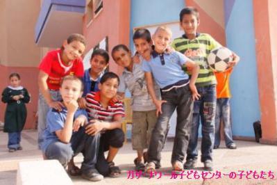 22Oct2012 Nawar 248s