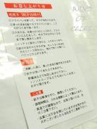 2013.02.15 DSCN1519