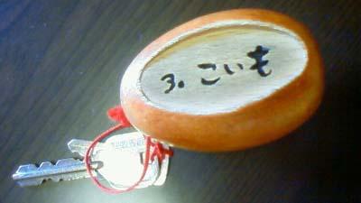 20120821夏旅行04