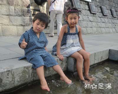 20120821夏旅行02