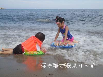 20120821夏旅行01
