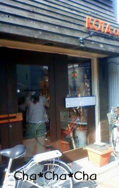 20121109コタカフェ01