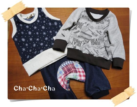 20130102子供服セット01