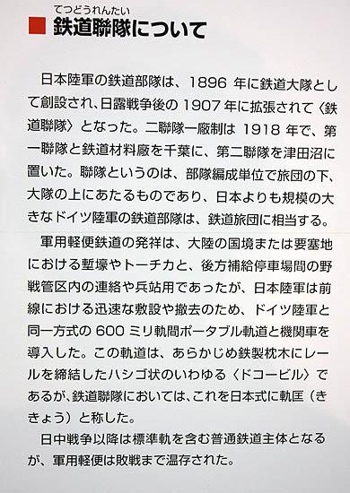 a-IMG_8985.jpg