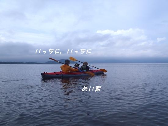 P8110689.jpg