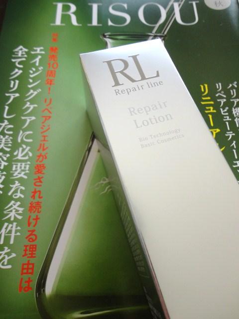 RLL1.jpg