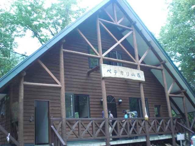 ペテガリ山荘.jpg