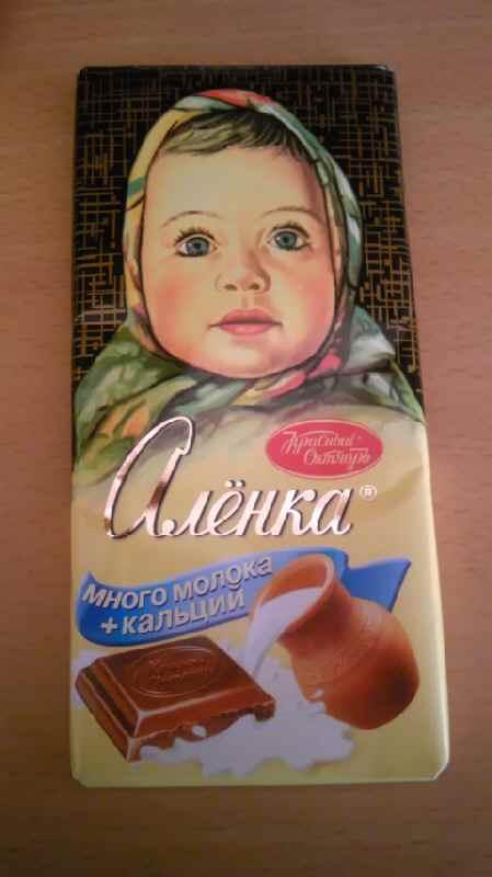 ロシアお土産.jpg