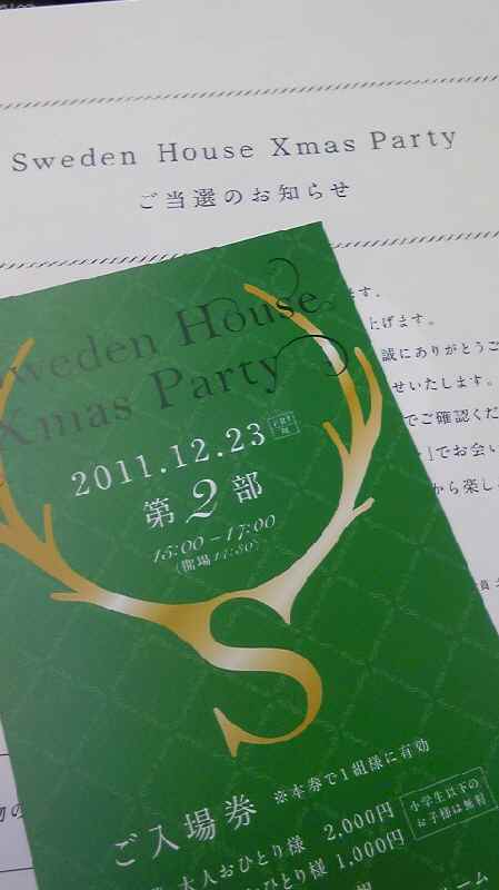 Party2011.jpg