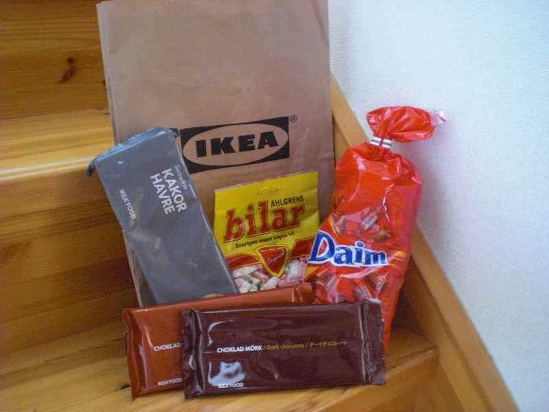 IKEAお菓子.jpg