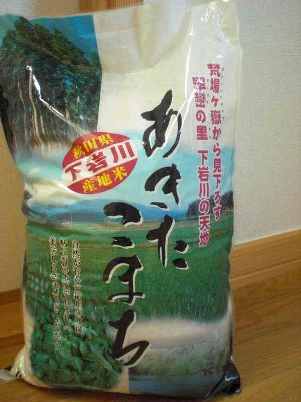 あきたこまち(2011).jpg