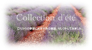 collection dete -300