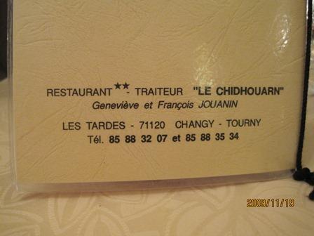 Voyage de France 05 009