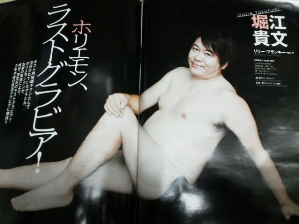 20110627_horiemon.jpg